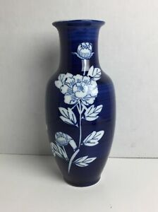 Vintage Takahashi Hand Painted San Francisco Vase