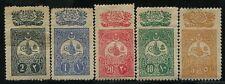 Turquia    00134/38 * Constitución 1907 (5 sellos)