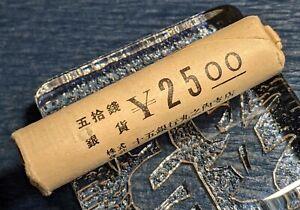 [Roll] JAPAN Brass Coin, Lot of 50 Sen (1947-1948) 黄銅貨 五十銭 Unopened, Very Rare