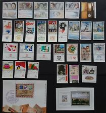 ISRAEL STAMPS 1991 - FULL YEAR SET - MNH - FULL TABS - VF