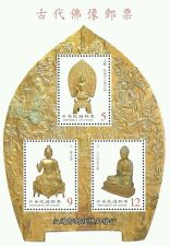 Ancient Buddhist Statues Taiwan 2001 Art Culture Buddha Religious (ms) MNH