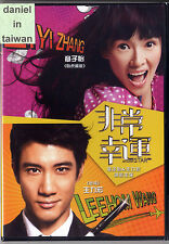 My lucky star (China 2013) DVD TAIWAN ENGLISH SUBS