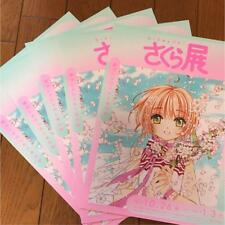 CARDCAPTOR SAKURA Exhibition chirashi flyer mini poster 5set from Japan