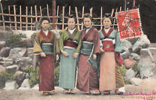 Carte postale ancienne post card JAPON JAPAN TEA HOUSE GIRLS stamp 1909