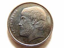 1990 Greek Five (5) Drachmes Coin