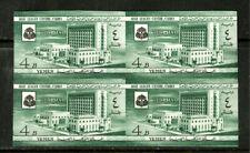 Yemen Stamps # 95 XF OG NH block