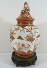 New Listing19th Century Meiji Period Japanese Kutani Porcelain Covered Vase