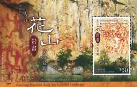 China Hong Kong 2019 左江 Zuojiang Huashan Rock  World Heritage No.8 Stamp