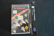 DRAGON THE VIDEOSINGLES ULTRA RARE NEW ZEALAND PAL VHS VIDEO! MARC HUNTER