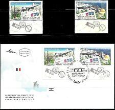 ISRAEL 2008 Stamps + FDC '60 YEARS OF FRIENDSHIP' - JOINT WITH FRANCE. MNH. XF.