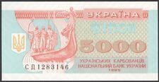TWN - UKRAINE 93b - 5.000 Karbovantsiv 1995 UNC
