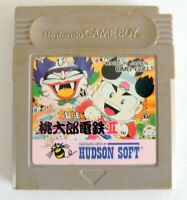 Super Momotarou Dentetsu 2 (jap) jeu / Game Nintendo Game Boy,Gameboy Color, GBA
