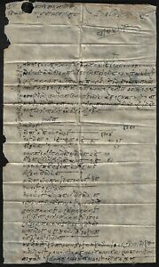 NEPAL INDIA UK 1855 AN ENTIRE LETTER PRIVATE RUNNER MAIL IN NATIVE SCRIPT FOLDED