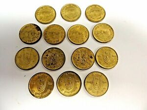 """1971 (2028) Nepal Ten Paisa Commemorative Coin """"One coin Per Purchase"""""""