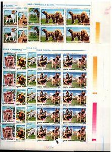 BK 10X ROMANIA - MNH - NATURE - ANIMALS - PETS - DOGS - 1990 - WHOLESALE