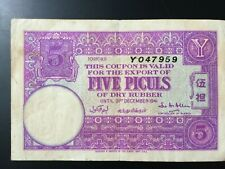 Y047959 5 Piculs Rubber Export Coupon Johore State collectable grade
