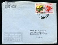 "BELGIUM CONGO to USA Airmail Cover 1953 ""IRUMU"" Cancel"