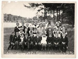 1976 School girl & boys Forest Class Uniform USSR Soviet Original VTG Photo