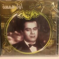 Farid al-Atrash (Artist) - Awel Hamsa  CD Arabic Music  19