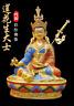 8'' Tibet Padmasambhava Guru Rinpoche Buddha Bronze Statue