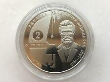 Ukraine 2 UAH Ivan Nechui-Levytsky Nickel coin 2018 year