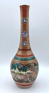 """Antique Japanese 19C Kutani Shozo (1816-1883) Master Vase Signed 9 3/4"""""""