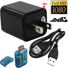 HD 1080P Spy Camera USB Wall Charger Mini US Plug AC Adapter Nanny Camcorder 16G