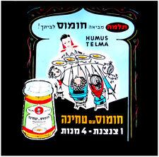 ISRAEL 1950 Judaica MOVIE GLASS SLIDE Kosher JEWISH Food HUMMUS Hebrew COOKING