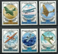 30825) RUSSIA 1978 MNH** Aviation  6v.