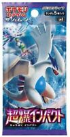 (1pack) Pokemon Card Game Super Bomb Impact Japanese.ver (5 Cards Included)
