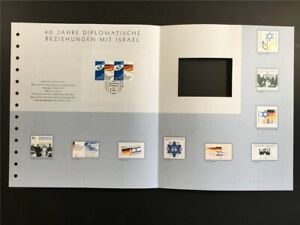GERMAN ART-EDITION 2005/42 ISRAEL DIPLOMATIC FLAGS BANNERS UNISSUED DRAFTS!!