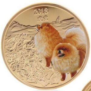 Chow Chow Dog 2018 UNC Commemorative Gold Plated Colorized 40mm coin