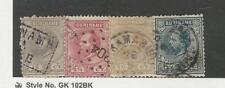 Suriname, Postage Stamp, #1, 3, 6-7 Used, 1873-85