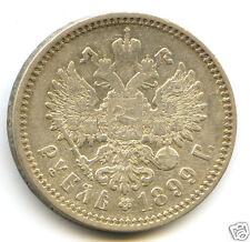 RUSSIE NICOLAS II (1894-1917) ROUBLE 1899 SAINT-PÉTERSBOURG  !!!