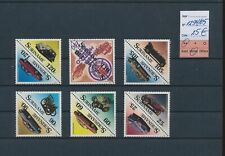 LM40018 Suriname bugs insects flora fine lot MNH cv 25 EUR