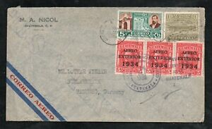 """GUATEMALA airmail cover 1935, Sc.27(3) strip of 3, different types """"1934"""""""