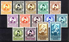 Egypt 1934 | UPU Congress | MNH in Perfect Condition! | HIGH QUALITY SET!