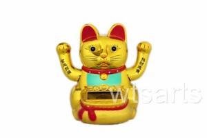 Double Handed Solar Fortune Cat, Maneki Neko, Lucky Cat