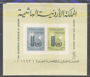 Jordan 1963 Freedom Hunger Souvenir Sheet #399a MNH FREE Ship after 1st Lot