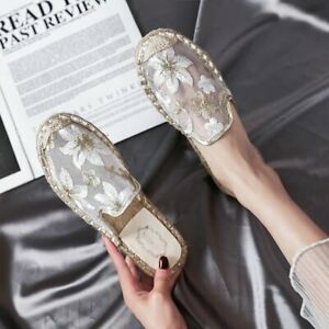Women Mesh Floral Embroidery Mules Casual Closed Toe Slippers Comfort Loafers