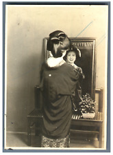 Japan, Japanese woman watching herself in the mirror  Vintage silver print Tir