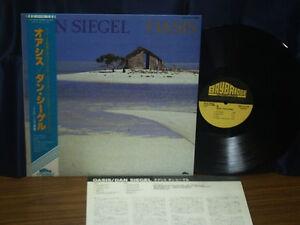 DAN SIEGEL-Oasis  Rare Japan  LP w/OBI NM