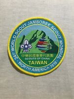 24th World Scout Jamboree Taiwan Contingent Badge 1