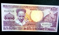 ★★ SURINAM ● VARIETE ● BILLET DE 100 GULDEN 1986 P133a ● NEUF / UNC  ★★