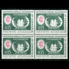 INDIA 1965 Commerce Congress. Block of 4. SG 497. Mint Never Hinged. (AW555)