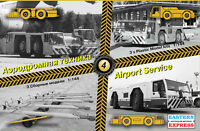 EASTERN EXPRESS 14603 AIRPORT SERVICE #4 SCALE MODEL KIT 1/144 NEW