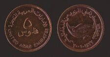 EMIRATI ARABI UNITI 5 FILS 2001/1422 F.A.O. FISH - UNITED ARAB EMIRATES