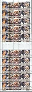 2008 AUSTRALIAN WORKING DOGS STAMP SHEET - CANCELLED TO ORDER