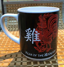 ZOOM Creative Chinese Zodiac Sign Coffee Mug Year of the ROOSETER Red RS51516