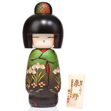 Green iris floral japonais kokeshi doll